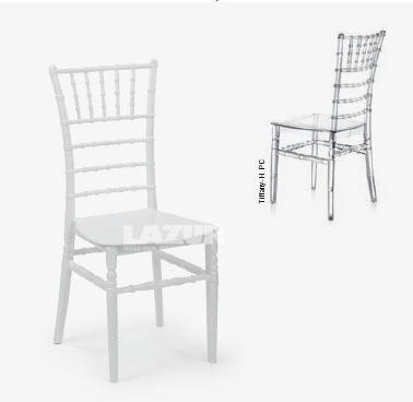 Трапезен стол Тифани
