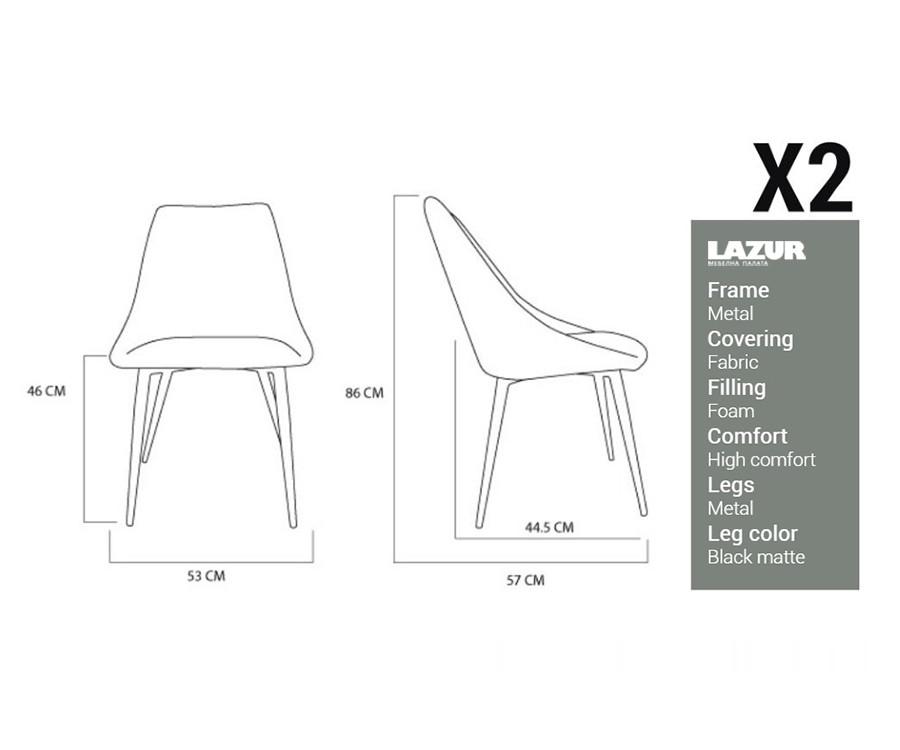 Трапезен стол Х2