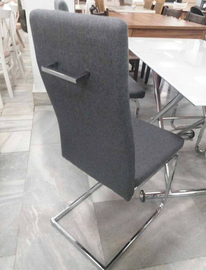 Трапезен стол София в текстил