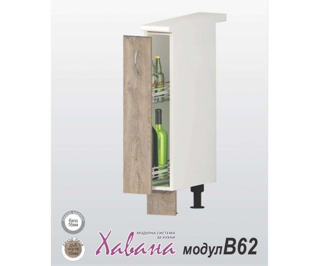 ШКАФ ЗА БУТИЛКИ (БУТИЛИЕРА) - B62