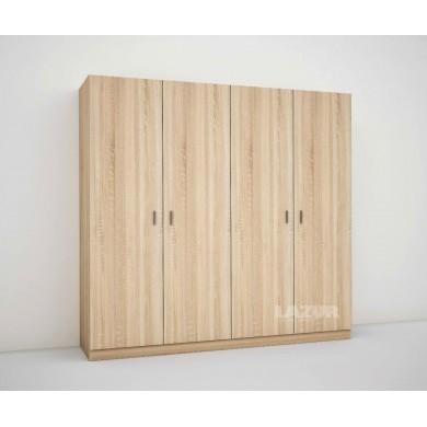 гардероб Аридо с функционално вътрешно разпределение
